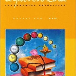 Textbook of Ayurveda by Dr. Vasant Lad